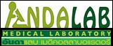 Andalab Medical Laboratories